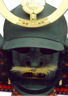 Casque de Samouraï - Casque Oda Nobunaga Kabuto