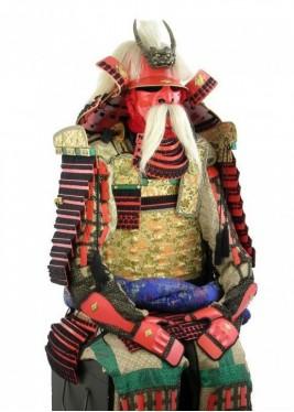Armure de Samouraï - Armure japonais de Takeda Shingen