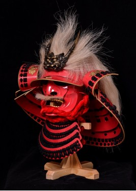 Casque Takeda Shingen Kabuto - Casque de Samouraï