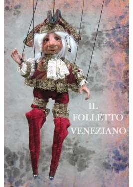 Poupée Elf Venise, Marionnette